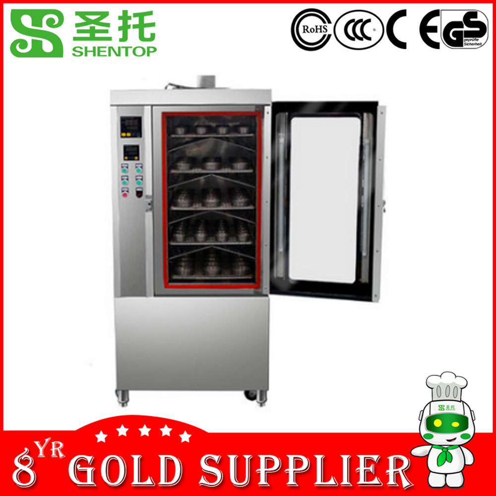 Shentop STPAN-G05 Commercial water evaporation cake stove Steamed steamed bread steaming oven machine 5 disc machine