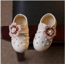 2016 autumn baby shoes for girl pu leather shoes kids fashion party shoes children pearl butterfly