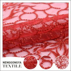 Oem soft water soluble embroidery lace fabric with holes
