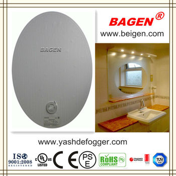 Great Bathroom Mirror Sticker  Mirror Defogger, Mirror Demister, Mirror Heating  Pad