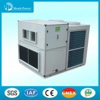 5 ton rooftop package air conditioning ac unit