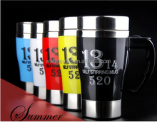 300-400ml New Stainless Lazy Self Stirring Mug Auto Mixing Tea Coffee Cup Handgrip Office Button Pressing Caneca Cups