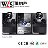/product-detail/2-0-micro-hifi-dvd-player-with-professional-design-home-theater-60434358066.html