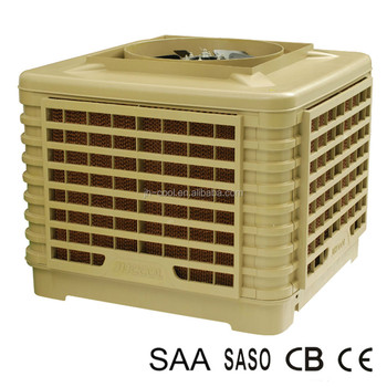 30l water tank evaporative air cooler commercial air conditioner with wall and roof mounted types - Evaporative Air Cooler