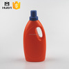 most popular 1 litre plastic laundry liquid detergent bottle packaging