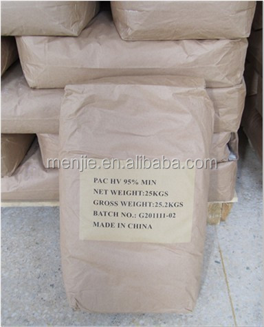 High purity polyanionic cellulose PAC-LV/HV with factory price