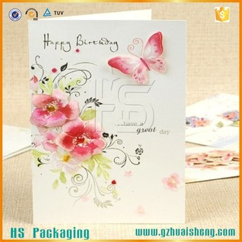 Full color logo printing paper card textured greeting card birthday full color logo printing paper card textured greeting card birthday card m4hsunfo