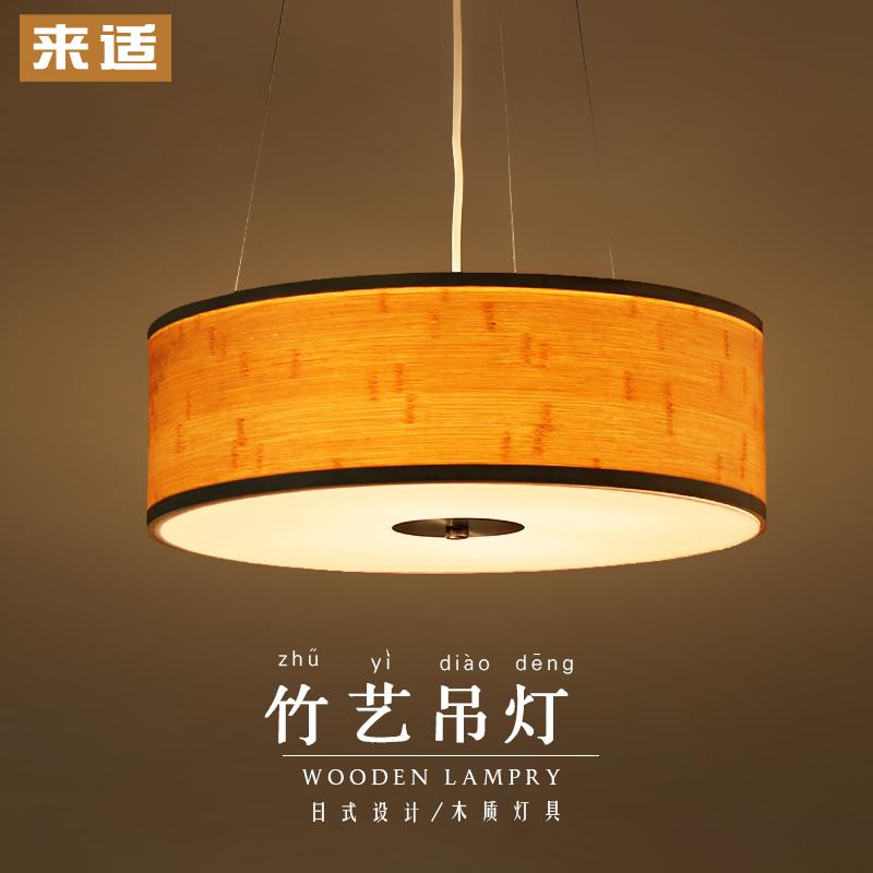 Modern Asian Lighting 88
