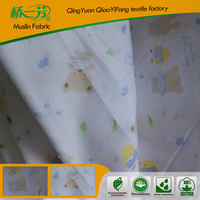 china multicolour baby towel fabric textile stock lot
