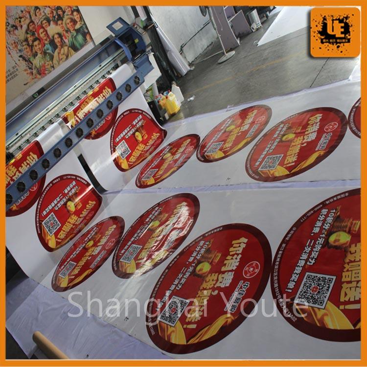 China Custom Die Cut Window Sticker Printing Vinyl Sticker With - Custom die cut vinyl stickers fast
