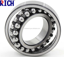 Hot sale high precision good quality Self Aligning ball bearing with low price