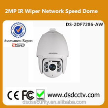 DS-2DF7284-AW Hikvision 2MP IR Wiper Network Speed Dome
