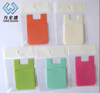latest elastic sticky silicone card holder for various mobile phone