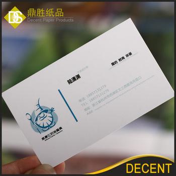 Matt film coated 14pt 300gsm 4 color offset printing standard matt film coated 14pt 300gsm 4 color offset printing standard business cards printing colourmoves