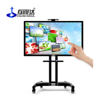 China digitale infrarood 55 65 75 <span class=keywords><strong>86</strong></span> 98 Inch touchscreen intelligente <span class=keywords><strong>Interactieve</strong></span> <span class=keywords><strong>whiteboard</strong></span>