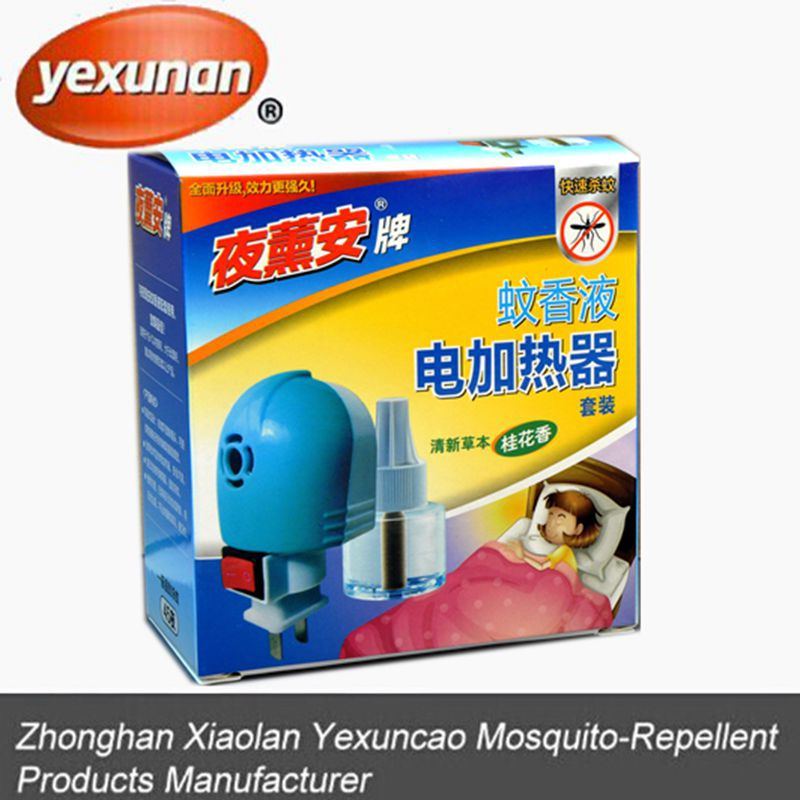 High quality insecticide mosquito repellent killer