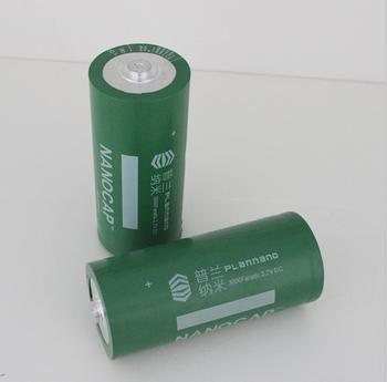 Ultra Capacitor