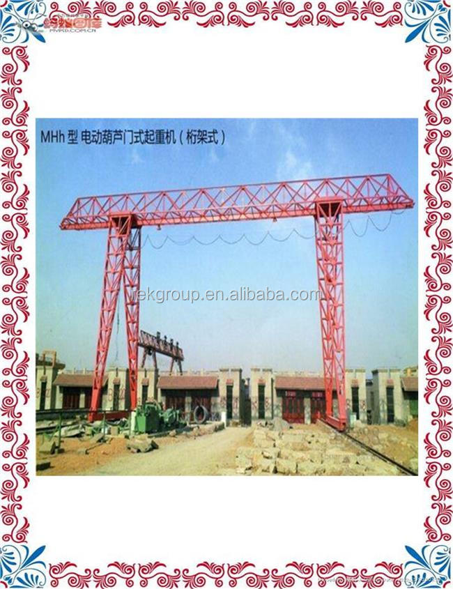 ProgrammableSingle Girder Electric Trolley L Type Gantry Crane 20ton for sale with CE approved
