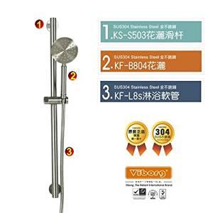 VIBORG-HK Deluxe Sus304 Stainless Steel Hand Shower Rail Slide Bar Shower Set Kit, with Sus304 Stainless Steel Handheld Shower Head and Sus304 Stainless Steel Shower Hose, Satin Nickel Brushed