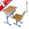 Children adjustable height study writing desk/adjustable wood top study table and chair set with steel frame