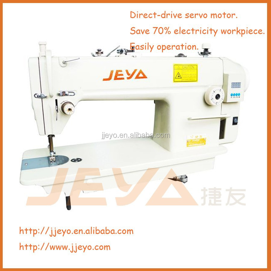 JY6600Z parts of a sewing machine equipped with direct-drive servo motor