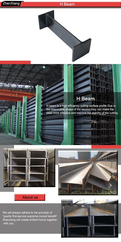 w10x12 w12x26 w shape flange steel beam dimensions, View w shape steel,  Zhenxiang Product Details from Tianjin Zhenxiang Strip Processing Co , Ltd   on