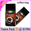 Yason plastic packaging coffee bag with tin tie and one-way valve printed coffee bag with valve stand up unprinted coffee bag st