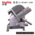 Hualing hot sell meat slicer HBS-250L for hotel