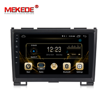 Mekede 9 นิ้ว MT3561 Quad Core Android7.1 รถมัลติมีเดีย s สำหรับ <span class=keywords><strong>Great</strong></span> Wall Hover Haval H3 H5 รองรับ 4G LTE 2 GB RAM + 16 GB ROM
