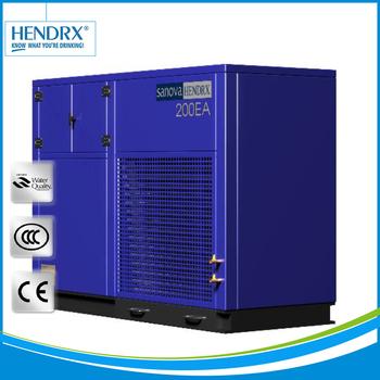 Portable Solar Atmosphric Water Generator Solar Air To