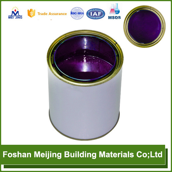 good quality glass tin cans for paint for glass mosaic manufacture