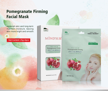 Mond'sub repairs fatigue proactive skin care brightening deep moisturizing facial mask