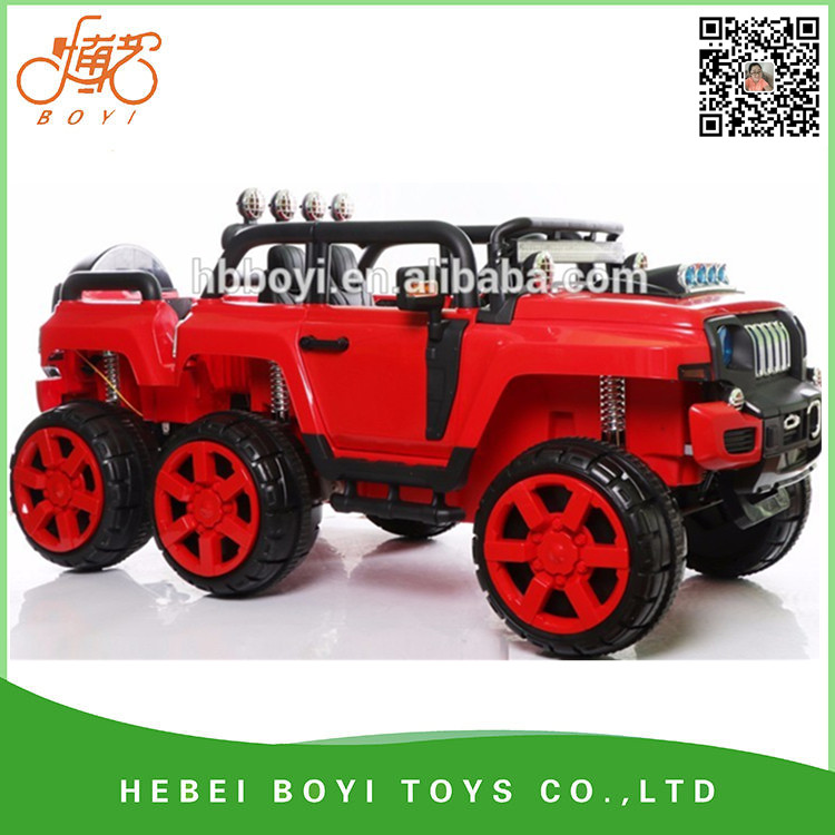 4 Seater Kids Electric Car From Toys Factory Boyi Brand