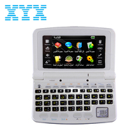 Hot product arabic english translation device/translator/electronic dictionary+voice recorder function from china