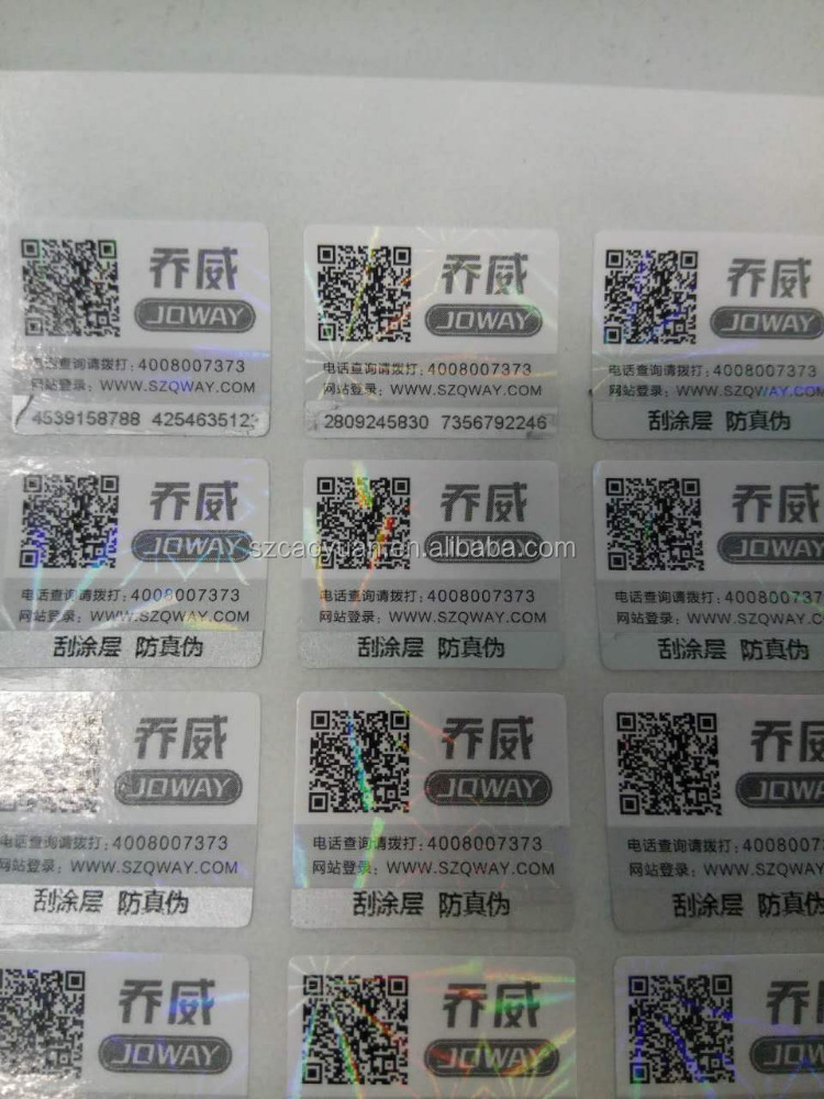 Electronics Self Adhesive Matt Silver PET <strong>Label</strong> In Shenzhen