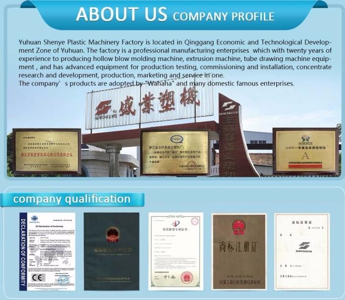 Good Performance China Manufacturer Waffle Slab Mould Factory ...