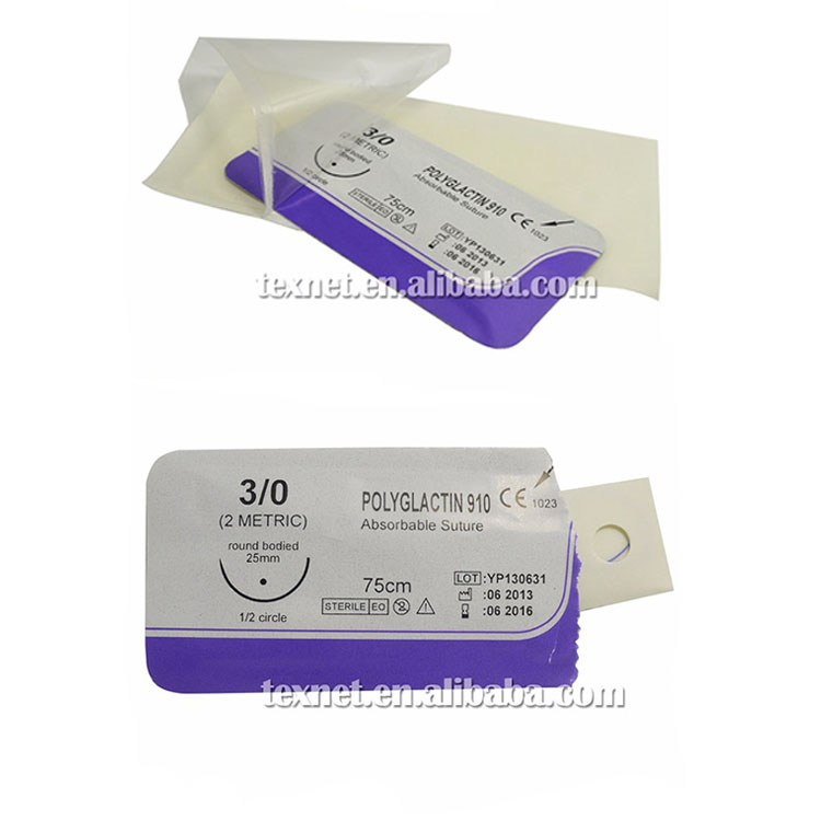 Low Price Disposable Absorbable & Non Absorbable  Medical  Pga Suture With Needle