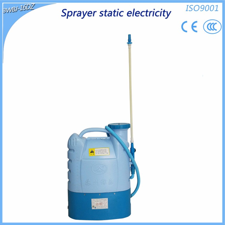 Wholesale 16liters China factory supplier small machinery for ...