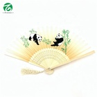 2015 cartoon bamboo with paper hand fan