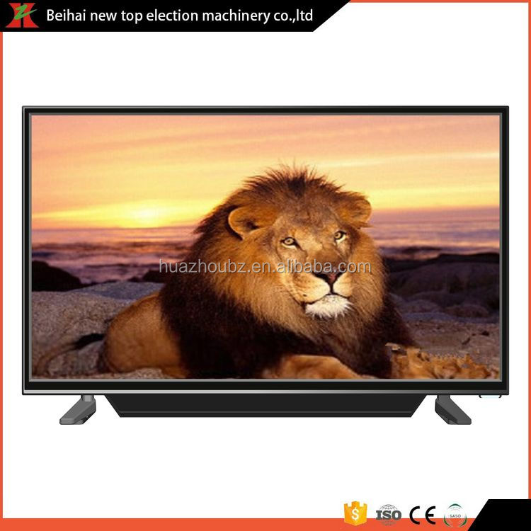 Optional popular television volume supply lcd flat screen tv