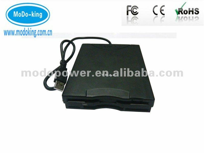 shenzhen USB external floppy disk drive(your best choice)