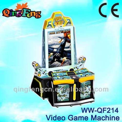 WW-QF214 Vertical screen Mirage cabinet video coin ammusement slot