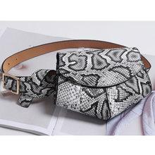 SWDF 2020 Новое поступление, Женские поясные сумки, сексуальная змеиная нагрудная сумка из искусственной кожи, женская модная поясная сумка, же...(Китай)