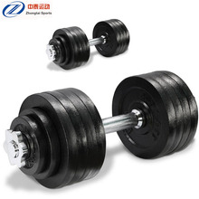 Lukisan adjustable <span class=keywords><strong>dumbbell</strong></span> angkat <span class=keywords><strong>berat</strong></span>