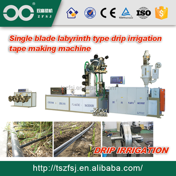 plastic drip pipe production line/extruder for irrigation
