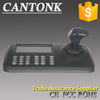 CCTV accessories 3D (Pan/Tilt,Zoom) Joystick ONVIF 2.4 1.4MP/2.4MP IP PTZ controllers