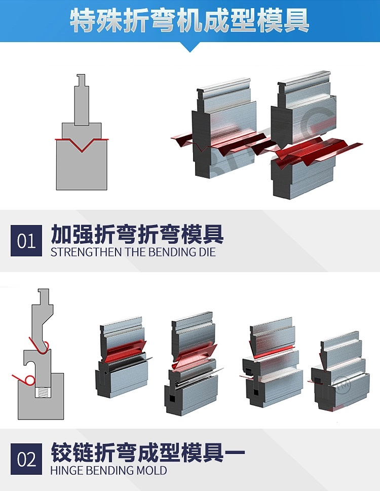 Press Brake Tooling For Bending Machine