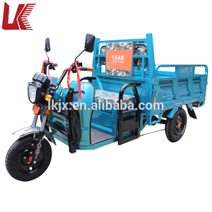 adult electric mobility tricycle /motorcycle sidecar tricycle for  sale/tricycle electric motor kit price