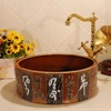 Waist drum shape antique ceramic porcelain counter top wash basin for home and hotel