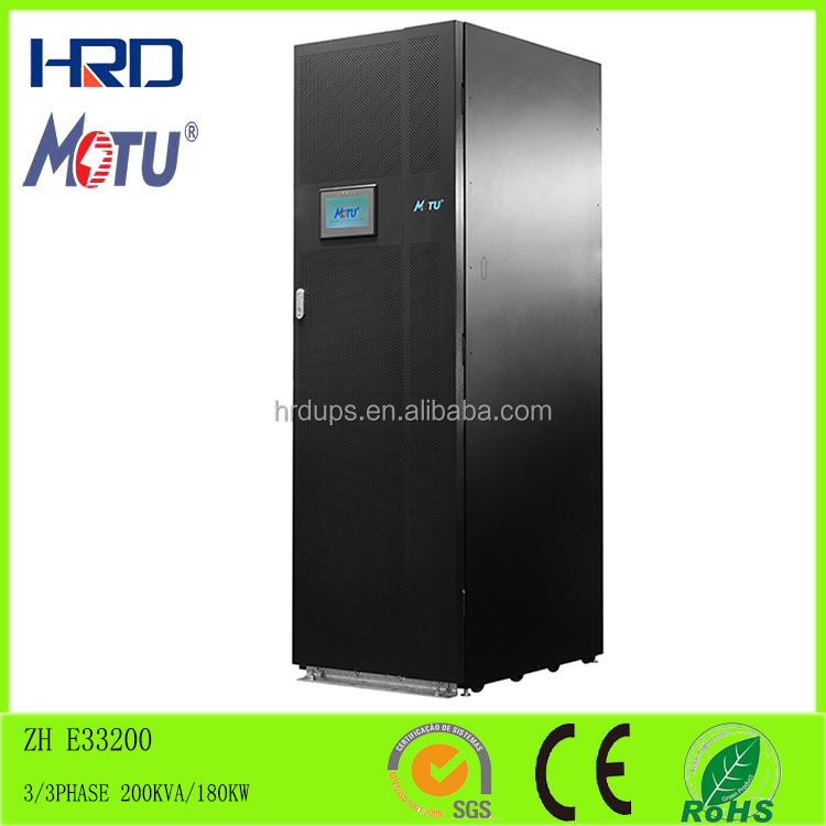 Online HF ZH E series three phase 200kva ups without battery